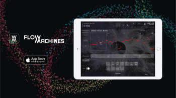 Flow_Machines _Mobile_01.jpg